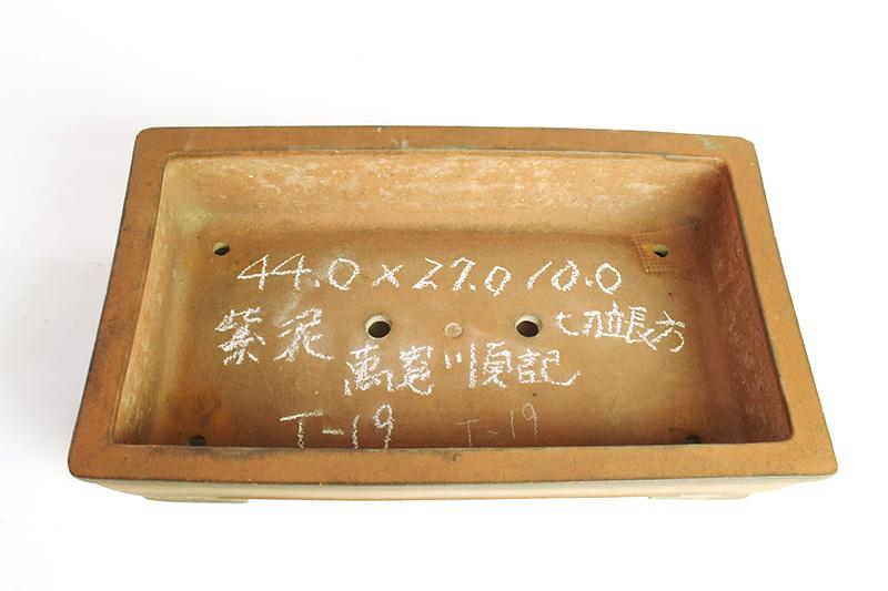 IMGP2938